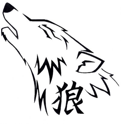 Wolf Head Tattoo Free