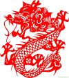 chinese dragon free tattoo