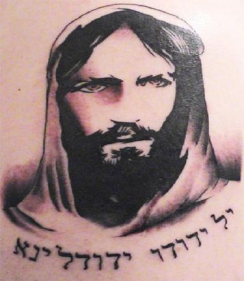 Jesus Tattoos Image