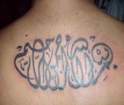 Islamic Tattoo On Back