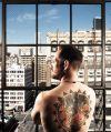 Natraj tattoo pics